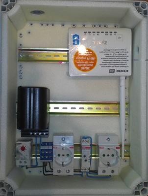 Термоконтейнер для радиоборудования